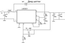 Микросхема LM-2621