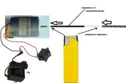 Схема подключения двигателя к самодельной дрели