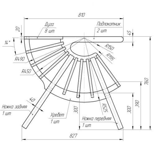 Как сделать изотермический Кресло качалка из фанеры