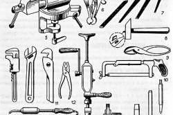 Инструменты для слесарных работ