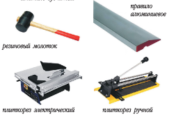 Инструменты для работы с фрезером